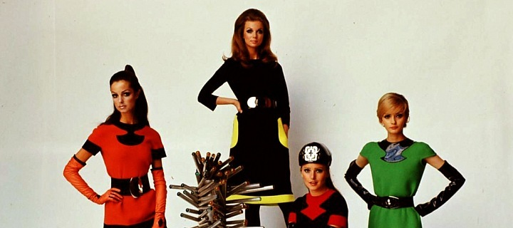Sexy space fashion by Pierre Cardin
