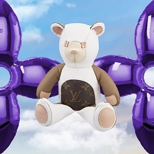 Leather teddy bear for adults and children