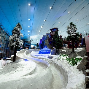 The bobsled track